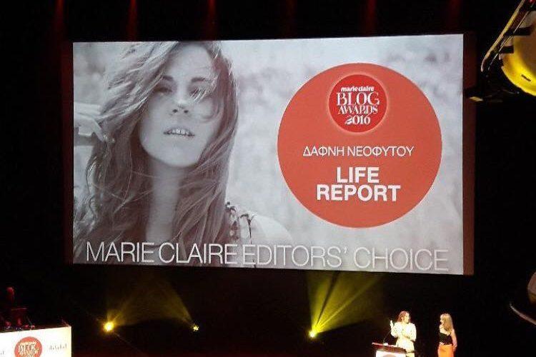 Marie Claire Blog Awards 2016:Editors' Choice Αward